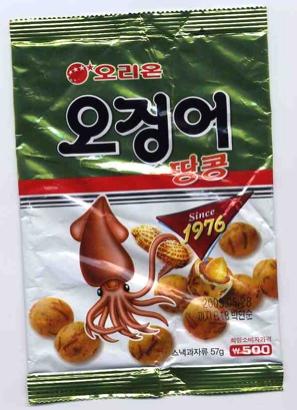 Peanutsquid090